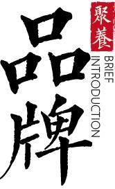 必威betway官方网站首页品牌